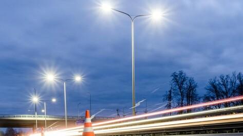 Воронежэнерго установит в регионе 12,7 тыс светодиодных фонарей