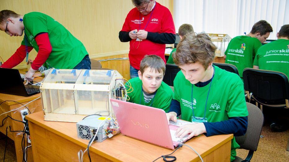 Лискинцы победили в региональном чемпионате JuniorSkills