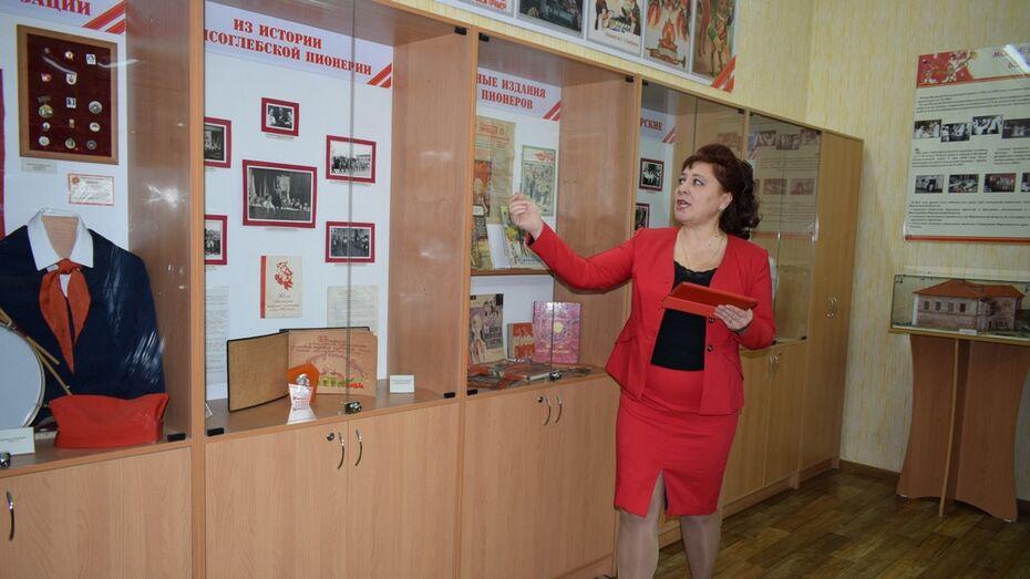 В Борисоглебске открыли выставку о пионерии