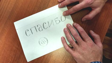 В Воронеже опера-антикоррупционера посадили на 3 года за попытку мошенничества