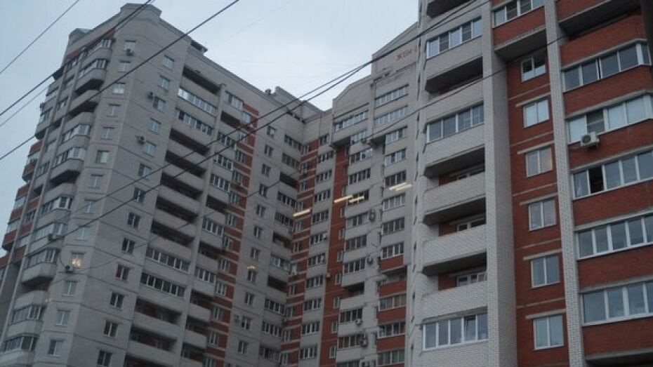 В Воронеже стоимость «однушек» выросла на 10,5% за полгода