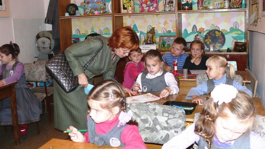 В Рамони воронежским благотворителям рассказали о работе с одаренными детьми
