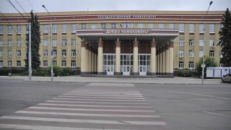 Воронежский госуниверситет разработает программу двойных дипломов с парижским вузом