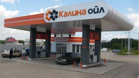 На заправке в Воронежской области алкоголь продавали под видом «товара дня»