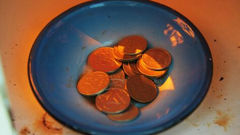 Воронежцы смогут бесплатно обменять монеты на купюры