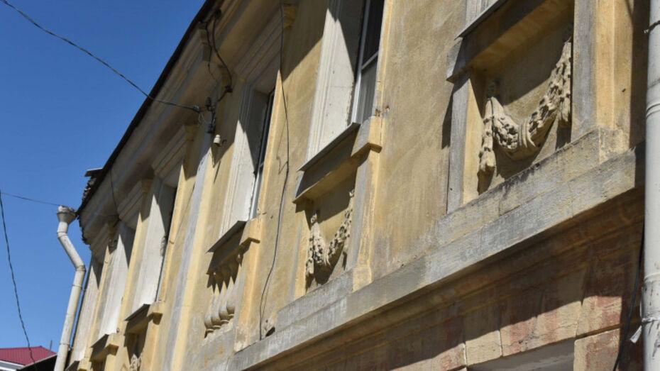 «Дом Трушевских» с 200-летней историей отреставрируют в Воронеже
