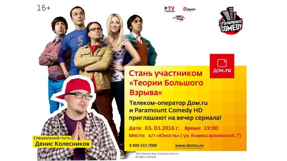 Создатель легендарной студии «Кураж-Бамбей» проведет в Воронеже мастер-класс по озвучке
