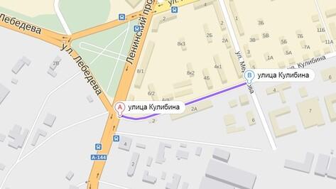 В Воронеже перекроют отрезок улицы Кулибина
