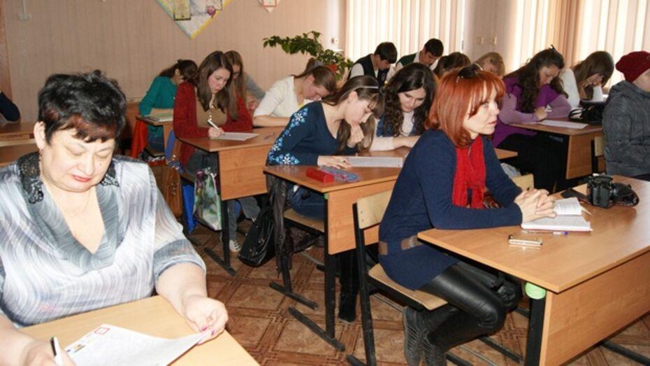 Поворинцы поддержали ежегодную образовательную акцию «Тотальный диктант»