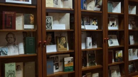 Никитинская библиотека открыла в Воронеже выставку книг-юбиляров