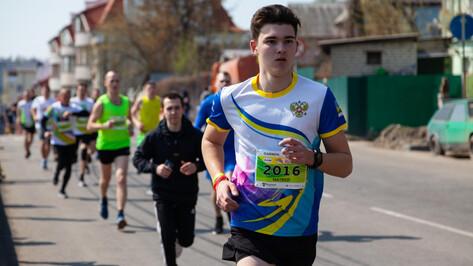 Шестой «Воронежский марафон» собрал рекордное число бегунов