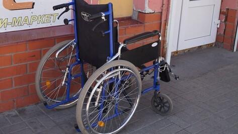 В Воронежской области лишь 10% соцобъектов приспособили для инвалидов