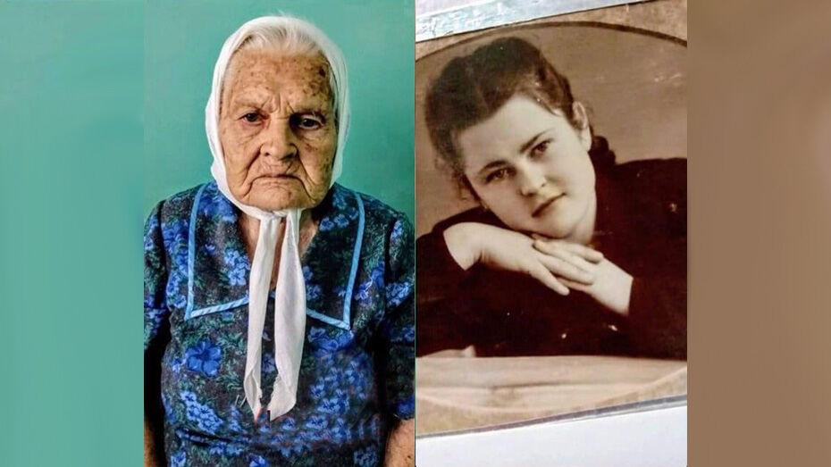 Жителей Бобровского района попросили поделиться фотографиями пожилых родственников