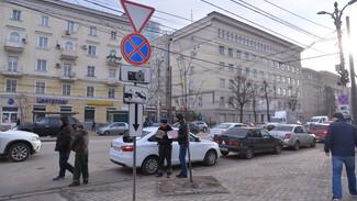 В Воронеже в новогодние праздники эвакуацию машин минимизируют