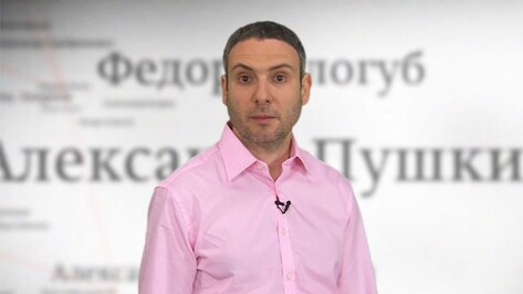 Ведущий литературной радиопередачи прочитает в Воронеже лекцию по «Войне и миру»
