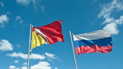 Общероссийский день приема граждан пройдет в Воронеже 12 декабря