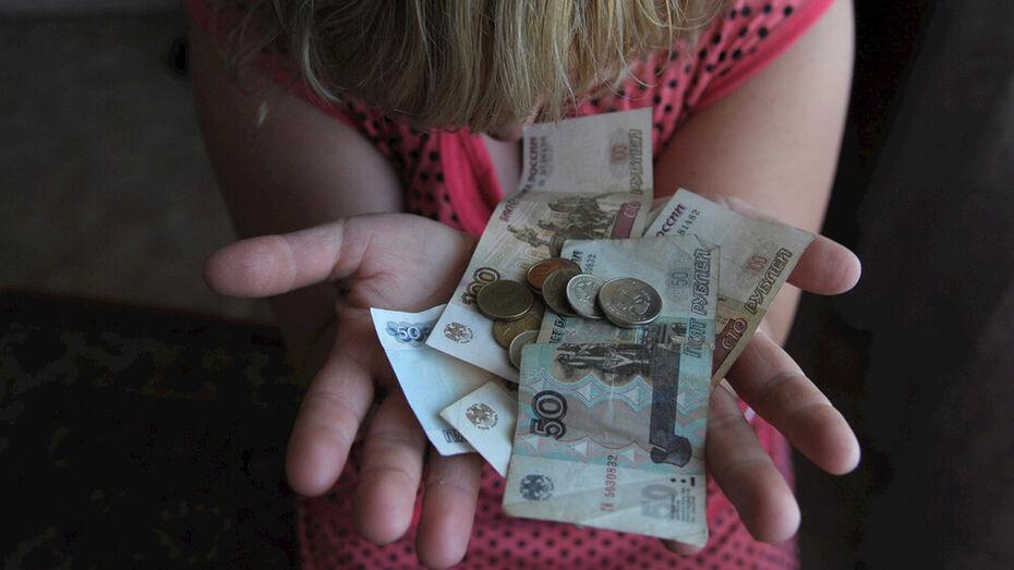 ЦБ напомнил банкам о запрете списания выплат на детей в счет долгов