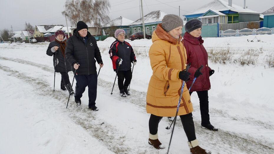 Грибановцев пригласили заняться скандинавской ходьбой
