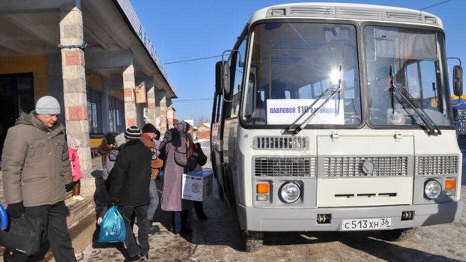 В Павловском районе вышел на маршрут новый пригородный автобус