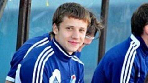 «Факел» расстался с воспитанником воронежского футбола Игорем Фатеевым