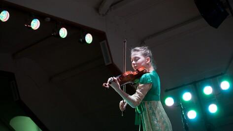 Три поколения скрипачей бесплатно выступят в воронежской Академии искусств
