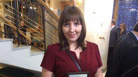 Журналист РИА «Воронеж» получила премию Союза журналистов России