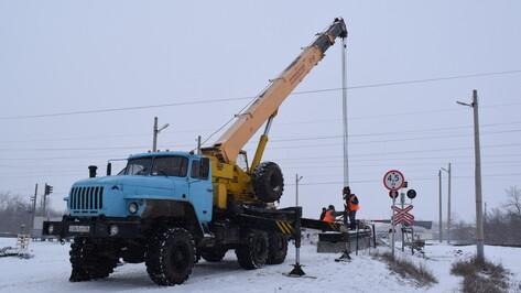 В поселке Подгоренский железнодорожный переезд закрыли из-за ремонта до 15 февраля
