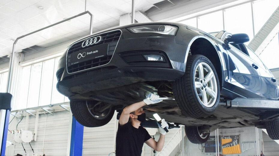 Fresh Auto будет предоставлять клиентам услуги по автоподбору