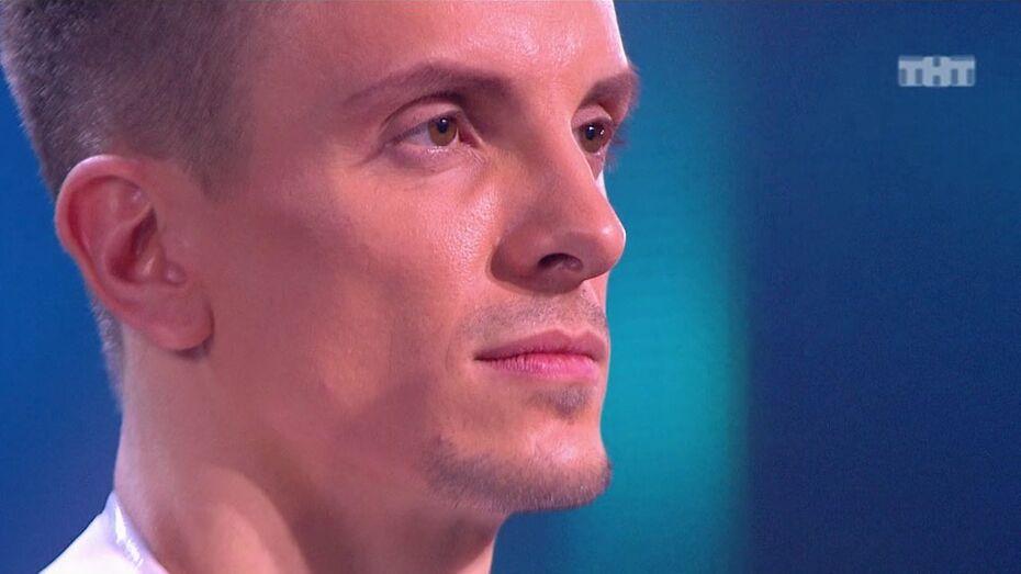 Воронежский участник выбыл из телешоу «Танцы»