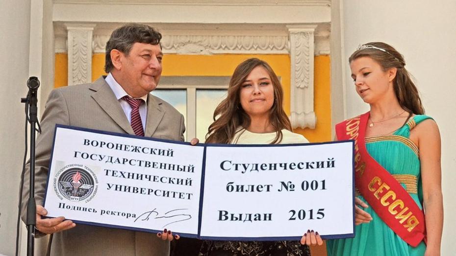 Воронежский политех лишился нескольких специальностей