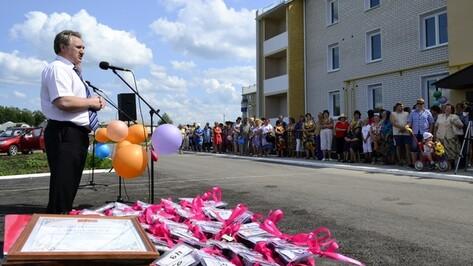 52 грибановские семьи стали обладателями новых квартир