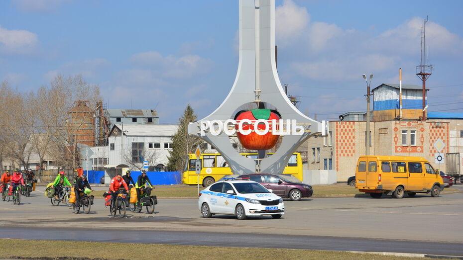 В Россоши побывали участники патриотической экспедиции «РоссиЯ – 2021»