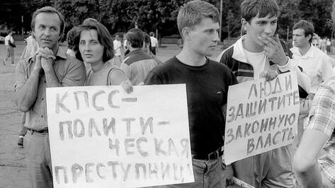 «Ждали самого худшего». Воронежцы – о путче в августе 1991-го