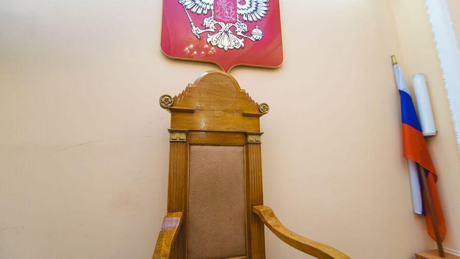Директора фирмы в Воронеже осудили на 2,5 года за хищение 30 млн рублей у бизнесменов