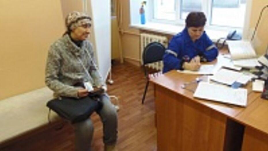 В Верхнемамонскую районную больницу за два дня поступили 10 человек с переломами