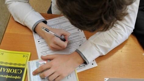 В Лисках первый экзамен по ЕГЭ пройдет 25 мая