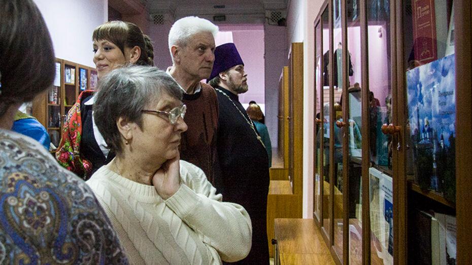 Воронежцам покажут редкие книги и письма святых старцев