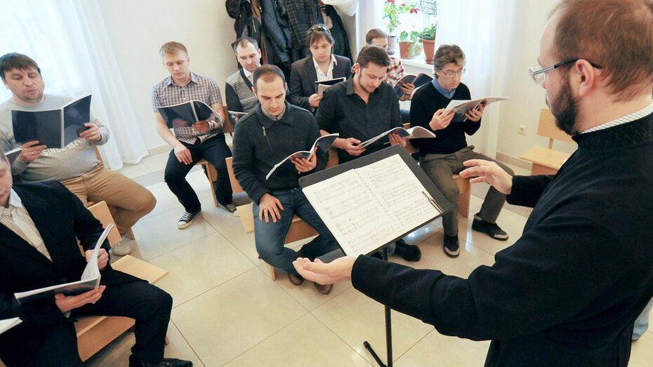 Воронежский хор «Символ веры» выступит на сцене Мариинского театра в Петербурге