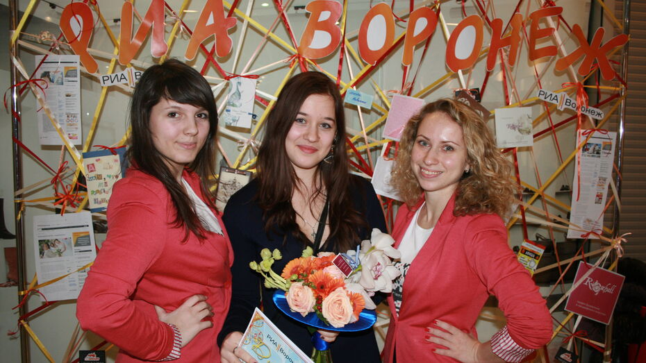 РИА «Воронеж» вручило призы победительницам конкурса «Незабываемое приглашение на свадьбу»