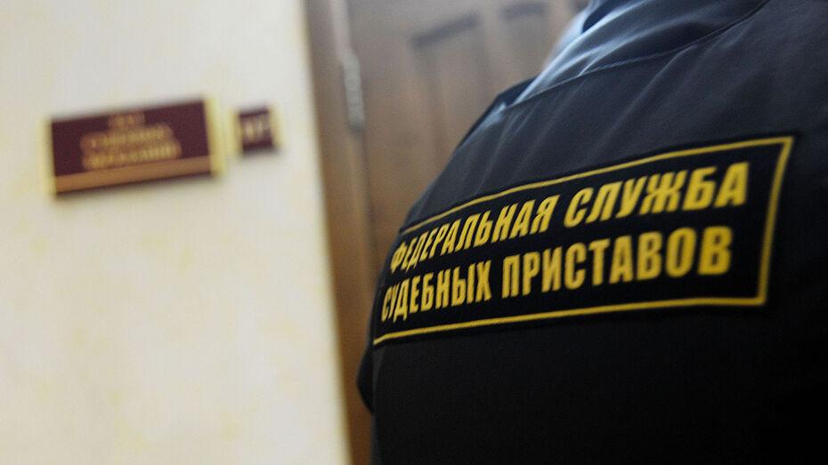 Спрятавшего иномарку от приставов должника из Воронежской области оштрафовали