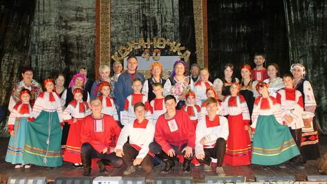 Вокалисты из борисоглебского села Макашевка стали лауреатами международного фестиваля