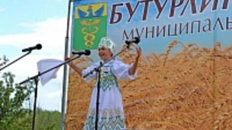 В Бутурлиновке впервые отметили праздник урожая