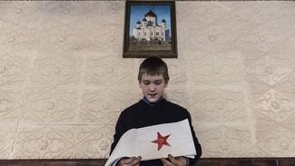 Спецпроект РИА «Воронеж». Пусть мама увидит. Помощник Сережа
