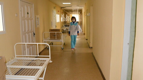 В Богучарской районной больнице открыли ковидное отделение на 30 коек