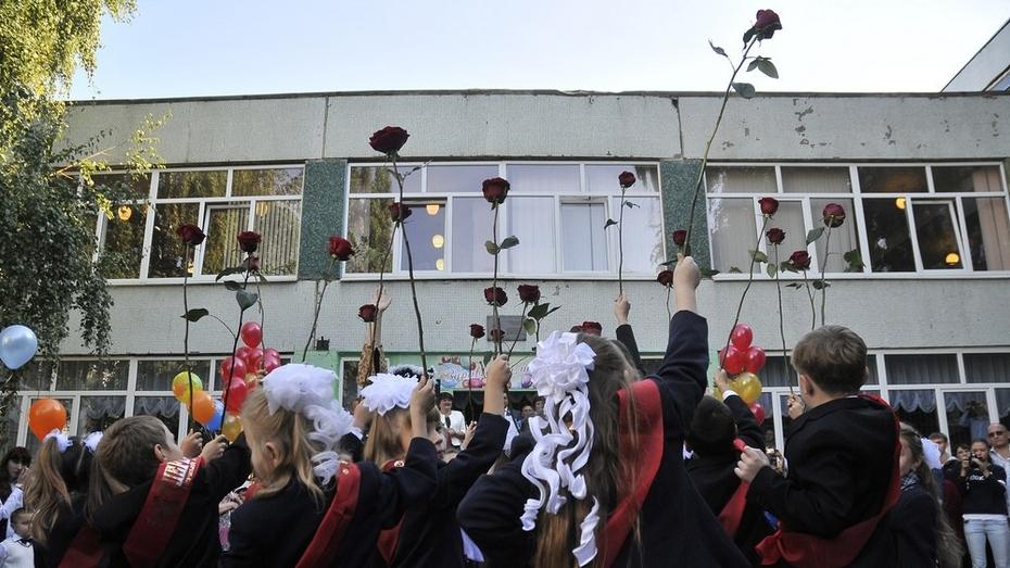 В Воронеже Игорь Левитин предложил перенести начало учебного года