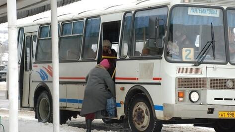 В Кантемировке жителям отдаленного микрорайона  выделили автобусный рейс