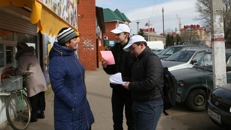 Бобровские студенты приняли участие в акции по борьбе с туберкулезом