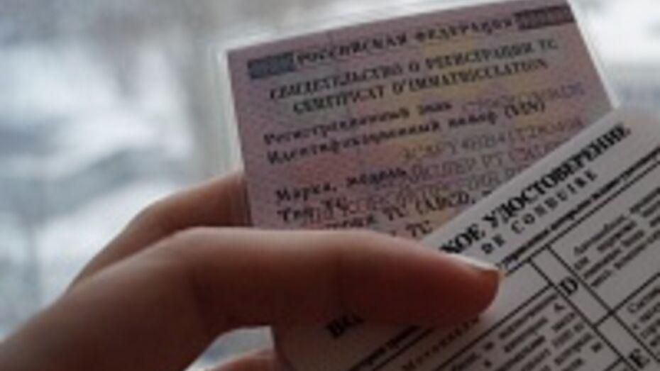 По итогам 4 января в Воронежской области без прав могут остаться 39 нетрезвых водителей