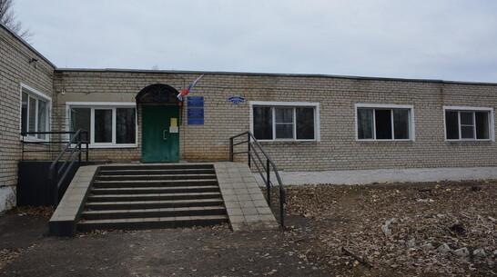 Здание Каширской детской школы искусств капитально отремонтируют впервые за 44 года