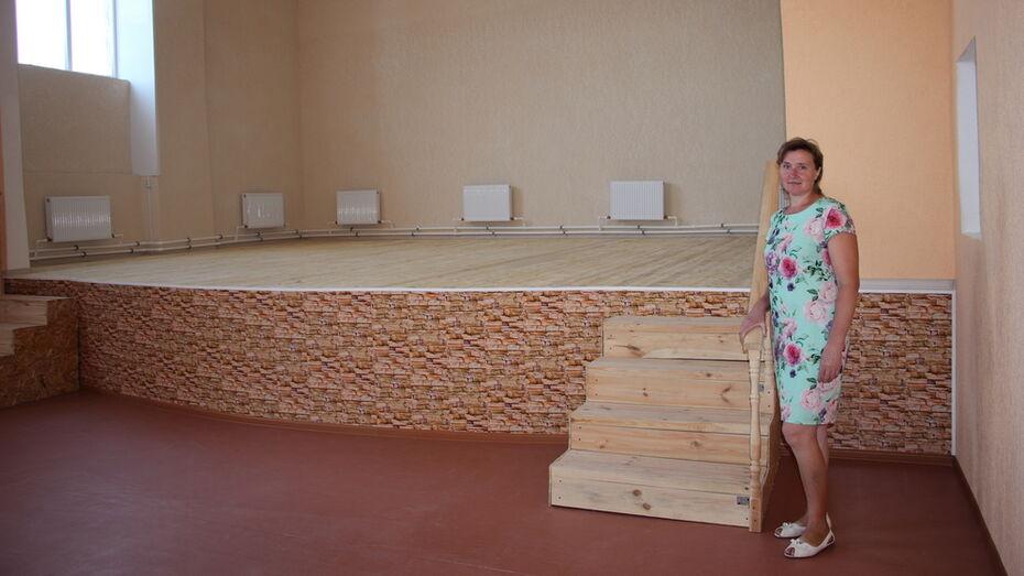 В каменском селе Дегтярное впервые за 50 лет сделали капремонт Дома культуры